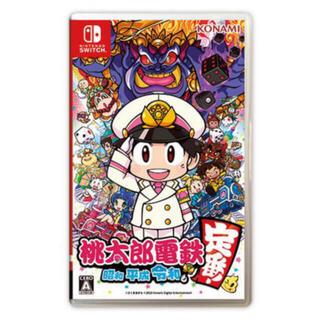 KONAMI - 「桃太郎電鉄 ~昭和 平成 令和も定番!~ Switch」