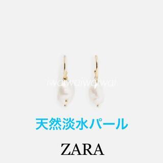 ZARA - 新品 完売品 ZARA アシンメトリー 淡水パール ピアス