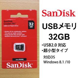 サンディスク(SanDisk)のSanDisk サンディスク USBメモリ 32GB / USB2.0(PC周辺機器)
