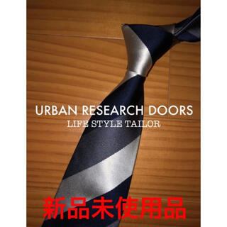 ドアーズ(DOORS / URBAN RESEARCH)の新品未使用 アーバンリサーチドアーズ ネイビーアソートストライプ(ネクタイ)