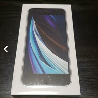 アイフォーン(iPhone)の【早い者勝ち‼️】Apple iPhone SE (第2世代) SIMフリー(スマートフォン本体)