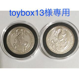 【toybox13様専用】クイーンズビースト「エアレー」「ドラゴン」2オンス銀貨(貨幣)