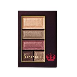 RIMMEL - リンメル ショコラスウィートアイズ 020