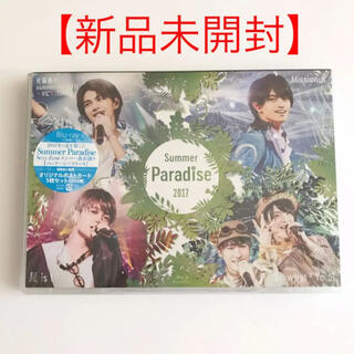 Johnny's - summer paradise 2017 Blu-ray サマパラ