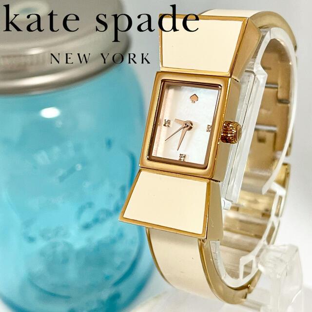 kate spade new york(ケイトスペードニューヨーク)の153 ケイトスペード時計 レディース腕時計 新品電池 ケイトスペイド 3ダイヤ レディースのファッション小物(腕時計)の商品写真