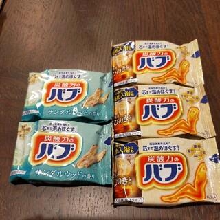 花王 - 入浴剤 バブ5個セット