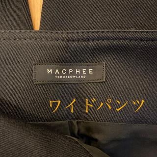 マカフィー(MACPHEE)のトゥモローランド マカフィー ワイドパンツ(その他)