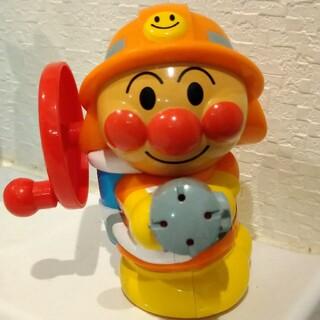 アンパンマン クルクルふろっピュー(お風呂のおもちゃ)