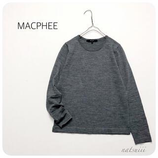 マカフィー(MACPHEE)のMACPHEE トゥモローランド . クルーネック ニット プルオーバー(ニット/セーター)