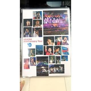 嵐/ARASHI Anniversary Tour 5×10〈2枚組〉(ミュージック)