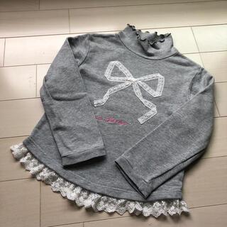 アイアムマリリン トレーナー 裾フリル リボン 120(Tシャツ/カットソー)