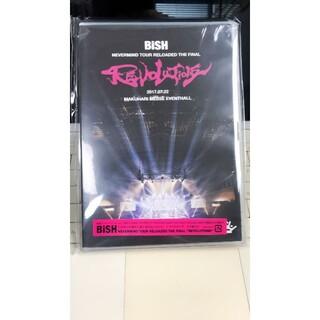 "BiSH NEVERMiND TOUR ""REVOLUTiONS""DVD(ミュージック)"