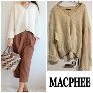 マカフィー(MACPHEE)のMACPHEE 美品 ウールカシミヤニット ビッグシルエット Vネック(ニット/セーター)