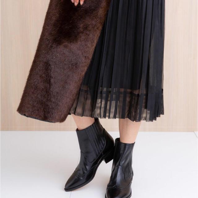 STUDIOUS(ステュディオス)の【年末SALE】public tokyo ファーレイヤードラップスカート  レディースのスカート(ロングスカート)の商品写真