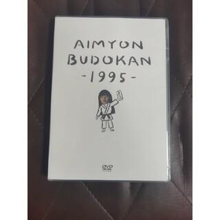 あいみょんAIMYON BUDOKAN -1995-通常盤DVD(ミュージック)