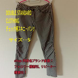DOUBLE STANDARD CLOTHING - DOUBLE STANDARD CLOTHINGチェック柄パンツ