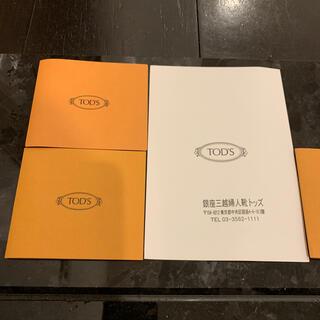 トッズ(TOD'S)のトッズ カード類(ローファー/革靴)