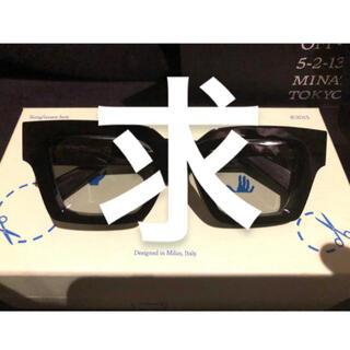 オフホワイト(OFF-WHITE)のoff-white サングラス メガネ sunglasses(サングラス/メガネ)