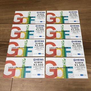 ヘイワ(平和)の平和株主優待券 8枚(ゴルフ場)