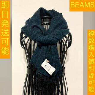 ビームス(BEAMS)のBEAMS ストール  ショール カーキー 送料込 ビームス(マフラー/ショール)
