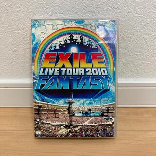 エグザイル(EXILE)のEXILE/EXILE LIVE TOUR 2010 FANTASY〈3枚組〉(ミュージック)