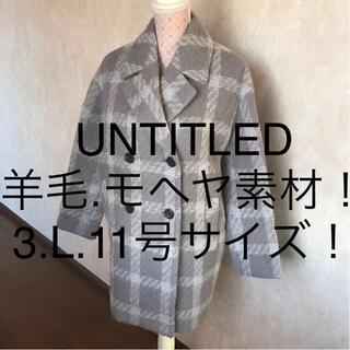 アンタイトル(UNTITLED)の☆UNTITLED/アンタイトル☆極美品☆大きいサイズ!長袖ロングコート3.L(ロングコート)
