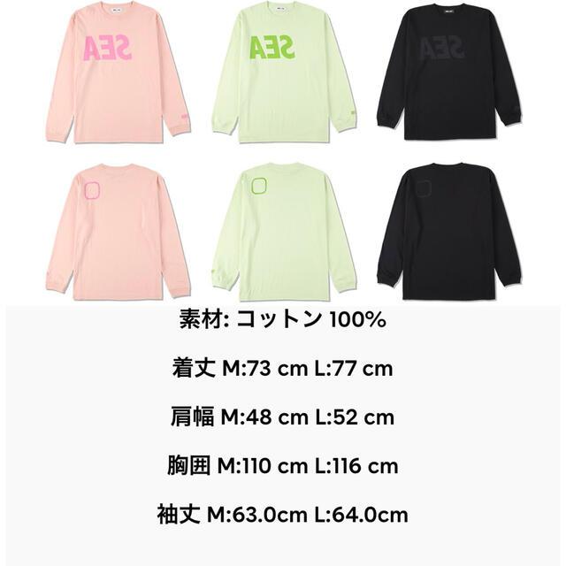 Supreme(シュプリーム)の【なおなお様専用】CASETIFY×WIND AND SEA Tシャツ 黒 L メンズのトップス(Tシャツ/カットソー(七分/長袖))の商品写真