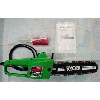 リョービ(RYOBI)の未使用 RYOBI マイチェーンソー MC-25 リョービ(その他)