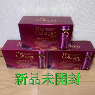 シセイドウ(SHISEIDO (資生堂))の資生堂 ザ・コラーゲン EXR 50ml × 10本 3箱セット(コラーゲン)