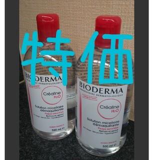ビオデルマ(BIODERMA)の2本 新品未開封 ビオデルマ クレアリヌ H2O 500ml クレアリン(クレンジング/メイク落とし)