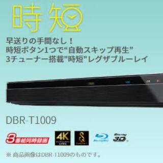 トウシバ(東芝)の値下げ!ブルーレイレコーダーDBR-T1009(ブルーレイレコーダー)