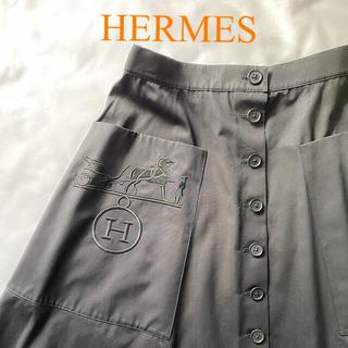 エルメス(Hermes)の未使用 タグ付き HERMES お洒落な刺繍 スカート(ロングスカート)