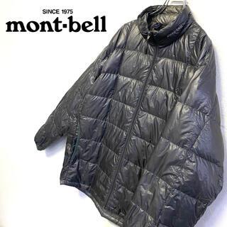 モンベル(mont bell)の美品 mont-bell ライトダウン メンズXL グレー 刺繍ロゴ(ダウンジャケット)