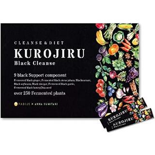 ファビウス(FABIUS)の黒汁 kurojiru 3g×60袋(ダイエット食品)