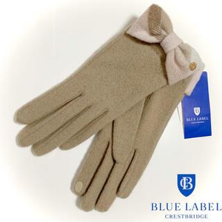 バーバリーブルーレーベル(BURBERRY BLUE LABEL)のBLUE LABEL ブルーレーベル リボングローブ ベージュ(手袋)