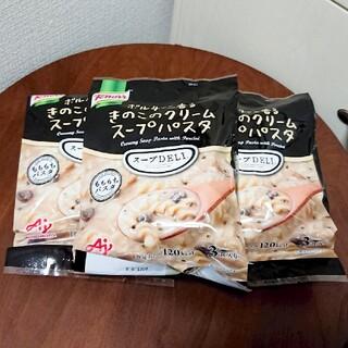 アジノモト(味の素)の【送料込み】クノール スープデリ きのこクリーム 9食分【まとめ売り】(インスタント食品)