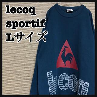 ルコックスポルティフ(le coq sportif)の【ルコック】スウェット トレーナー ビッグプリント デカロゴ L17(スウェット)