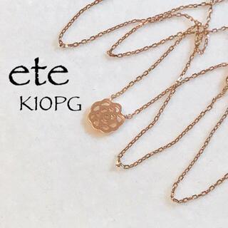 ete - 【ete】エテ* K10PG*フラワーモチーフネックレス*ピンクゴールド