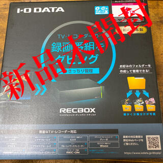 IODATA - 【新品未開封】 I・O DATA HVL-AAS4 RECBOX 4TB