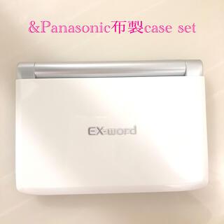 カシオ(CASIO)のCASIO Ex-word 電子辞書 XD-SW9100 (& 布製case付)(電子ブックリーダー)