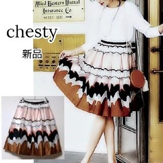 Chesty - 【チェスティ】フレアスカート