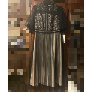 MAJESTIC LEGON - チュール ワンピース ドレス