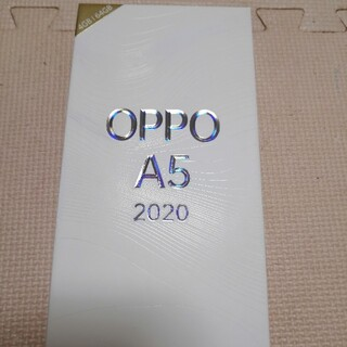 ラクテン(Rakuten)のオッポ OPPO A5 2020 グリーン 64GB (スマートフォン本体)