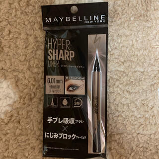 MAYBELLINE HYPER SHARP LINER R