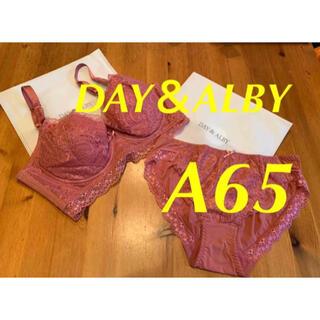 DAY&ALBY  丸盛りブラ&ショーツ A65  ローズピンク(ブラ&ショーツセット)