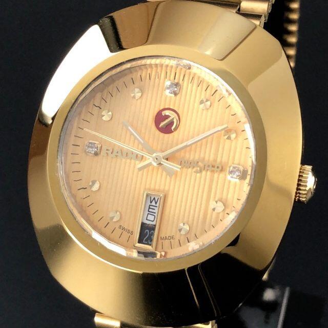 RADO(ラドー)の即購入OK◆イエローストライプ★ラドー/RADO◎ダイヤスター/DIASTAR メンズの時計(腕時計(アナログ))の商品写真