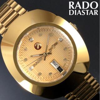 ラドー(RADO)の即購入OK◆イエローストライプ★ラドー/RADO◎ダイヤスター/DIASTAR(腕時計(アナログ))