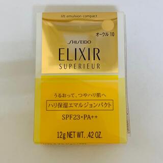 エリクシール(ELIXIR)の資生堂 ELIXIR エリクシールシュペリエル リフトエマルジョンパクト (ファンデーション)