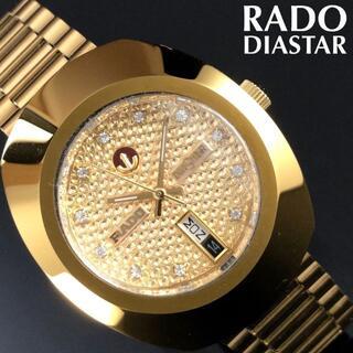 ラドー(RADO)の即購入OK◆イエロースパンコール★ラドー/RADO◎ダイヤスター/DIASTAR(腕時計(アナログ))