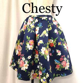 Chesty - チェスティ スカート ネイビー バードフラワー